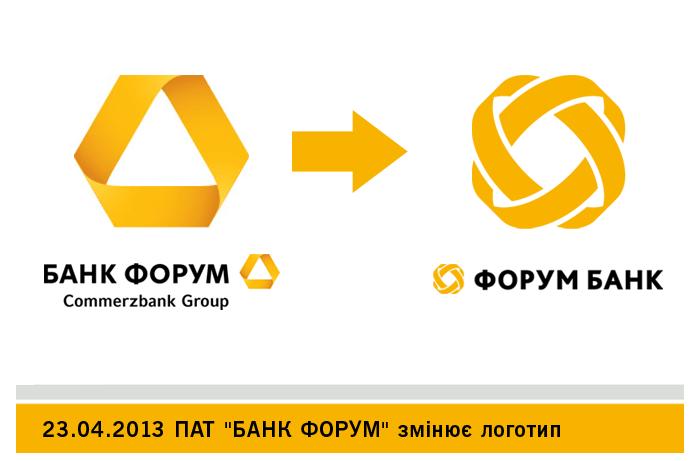 логотип форум: